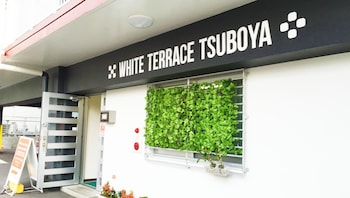 White Terrace Tsuboya Guesthouse in Okinawa - Hotel Front  - #0
