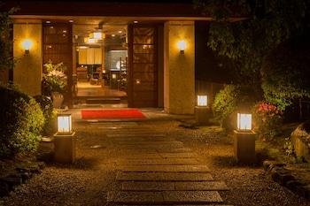 Hotel - wa-tei Kazekomichi