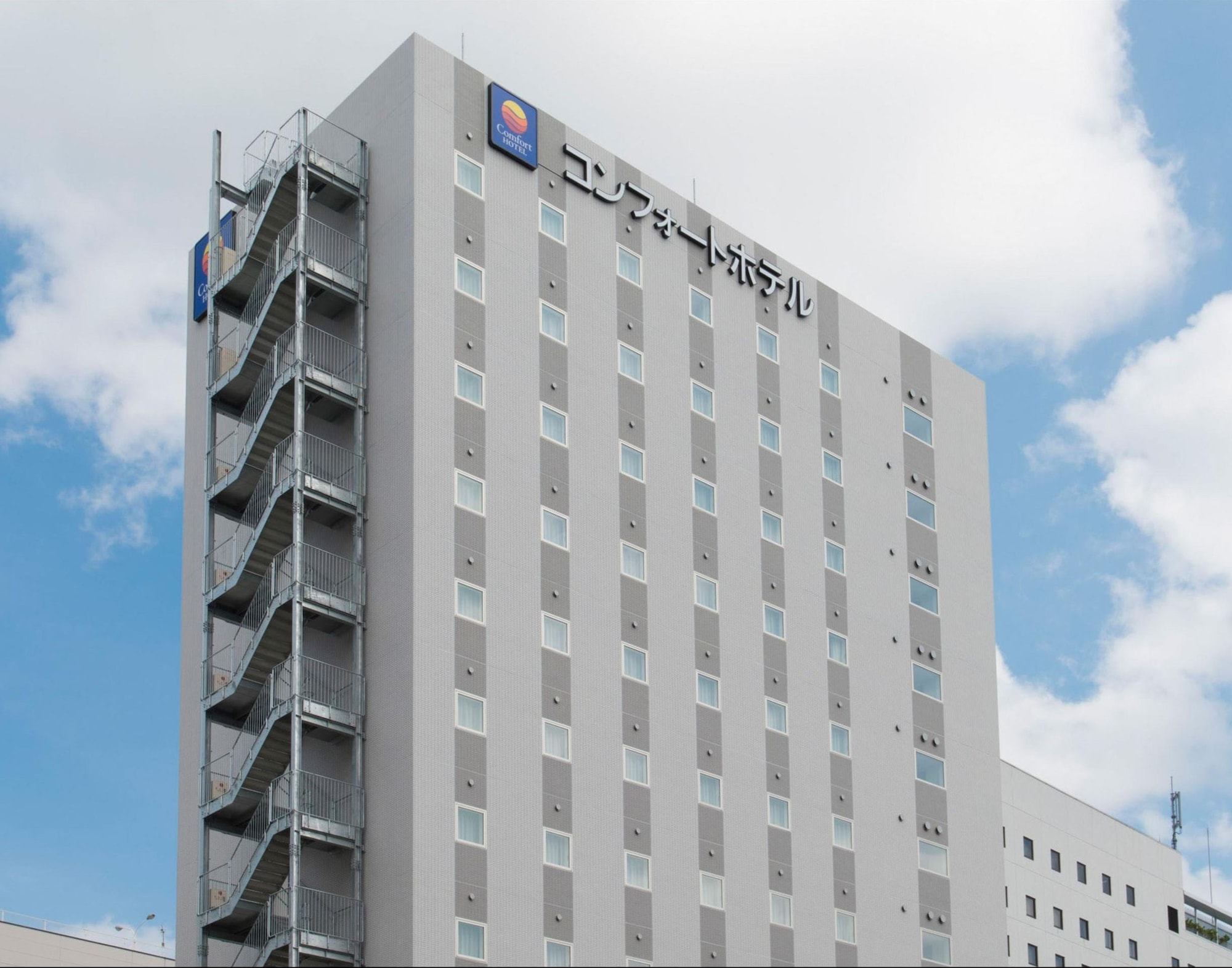Comfort Hotel Wakayama, Wakayama