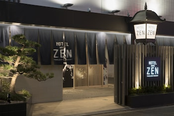 HOTEL ZEN - ADULTS ONLY Featured Image