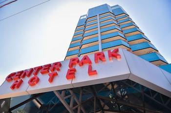 薩米特中央公園飯店 Summit Center Park Hotel