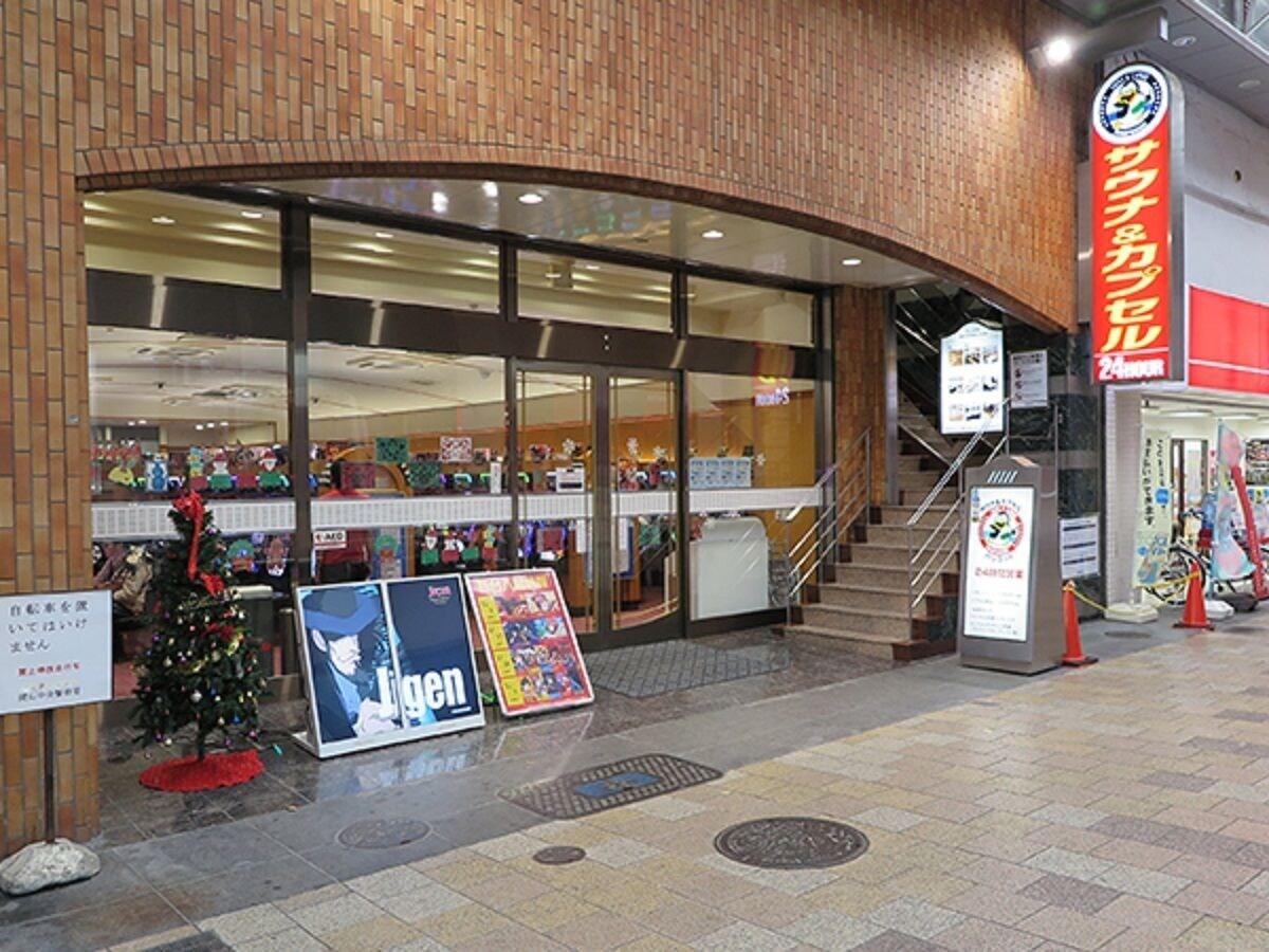 Sauna & Capsule Hotel Hollywood - Caters to Men, Okayama