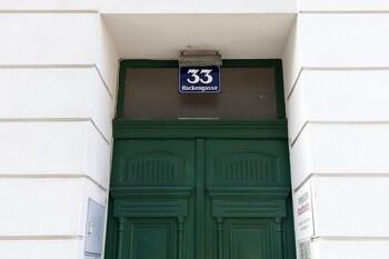 ペンション シュタットハレ