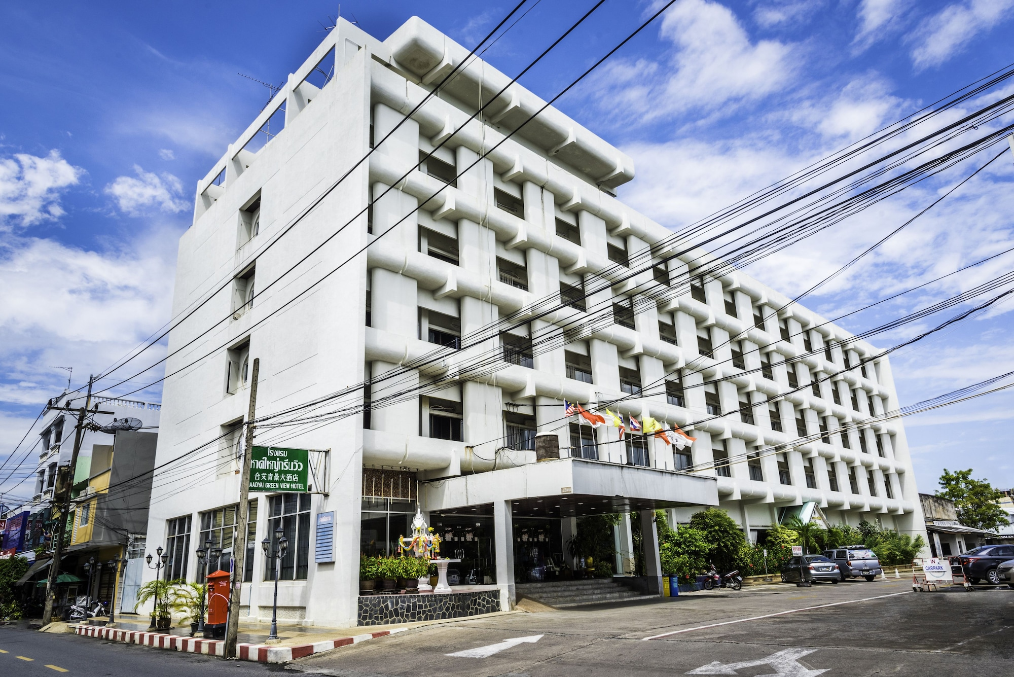 Hatyai Greenview Hotel, Hat Yai