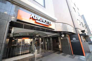 Hotel - APA Hotel Kamataeki-Nishi
