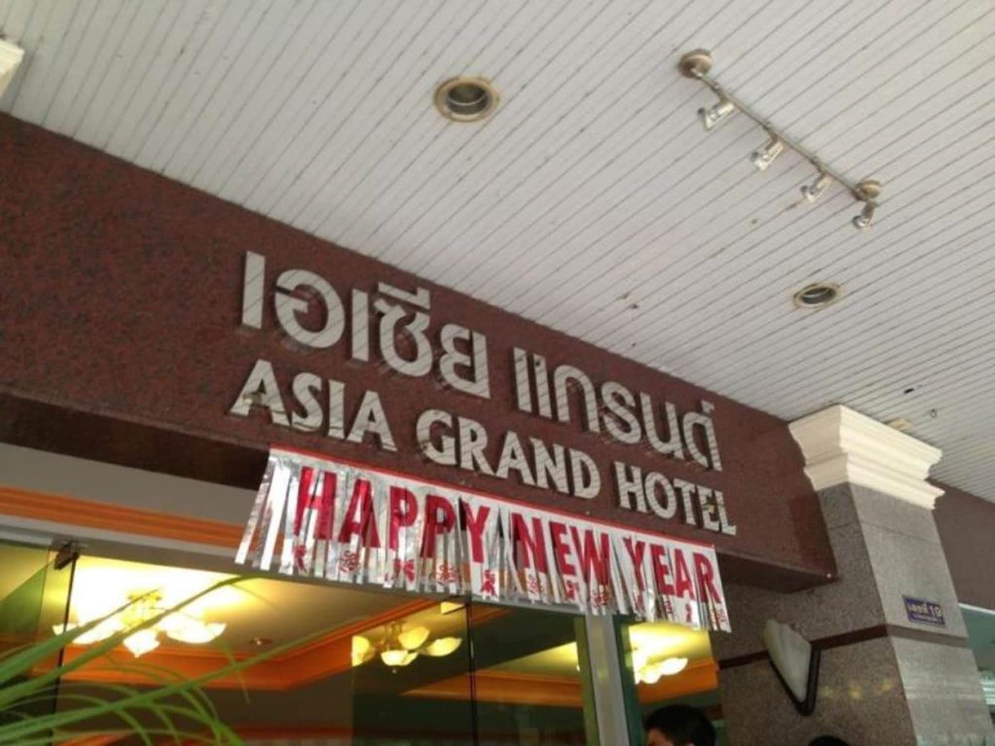 Asia Grand Hotel Hat Yai, Hat Yai