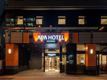 Hotel - APA Hotel Ueno-Ekimae