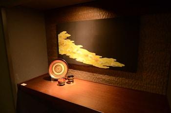 NOKU KYOTO Hallway