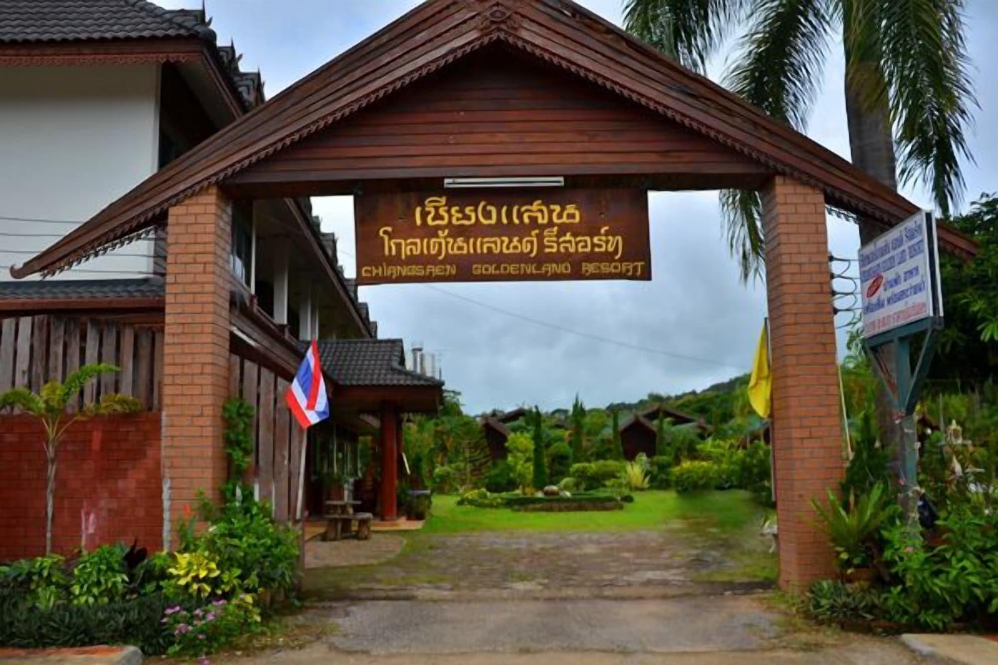 ChiangsanGoldenland Resort 1, Chiang Saen