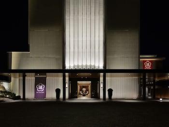 KOBE MINATO ONSEN REN Front of Property - Evening/Night