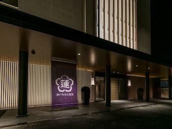 KOBE MINATO ONSEN REN Property Entrance