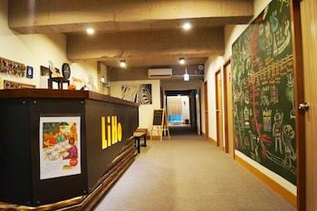 トリップ GG ホステル (旅聚居青年旅舍)