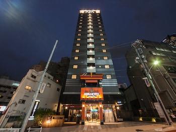 Hotel - APA HOTEL ROPPONGI-EKIMAE