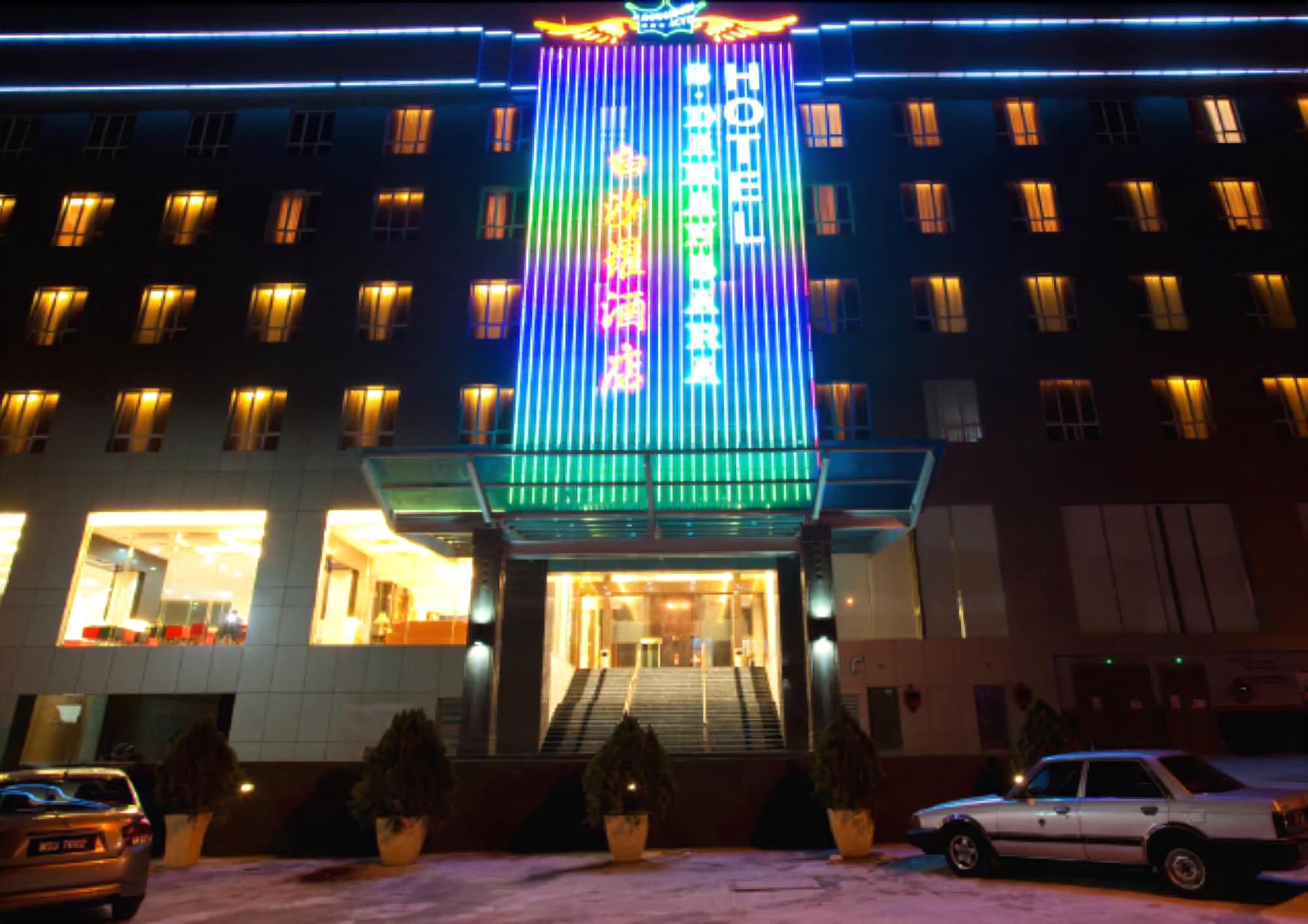 Hotel S. Damansara, Kuala Lumpur