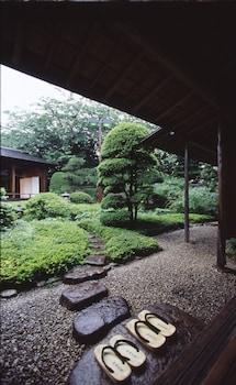 Hotel - Sakuragaokasaryo