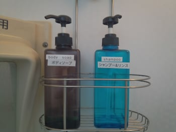 SIMPLE STAY MIYAJIMA – HOSTEL Bathroom Amenities