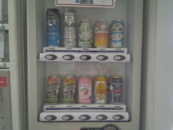 SIMPLE STAY MIYAJIMA – HOSTEL Vending Machine