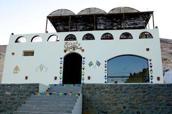 Hotel - Hadouta Masreya - Nubian Guest House