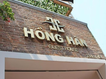 Hotel - Hong Han Hotel