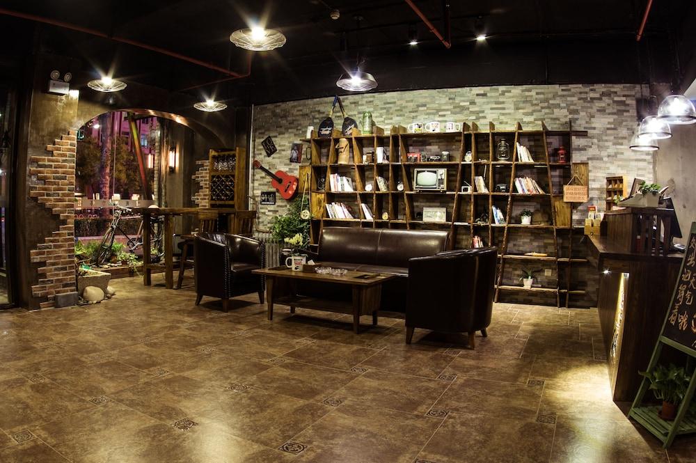 ノスタルジア ホテル テンプル オブ ヘブン北京 (北京时光漫步怀旧主题酒店天坛店)