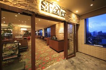 RICHMOND HOTEL PREMIER TOKYO OSHIAGE Restaurant