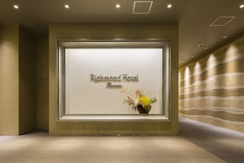 RICHMOND HOTEL PREMIER TOKYO OSHIAGE Reception
