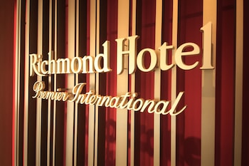 RICHMOND HOTEL PREMIER ASAKUSA INTERNATIONAL Lobby