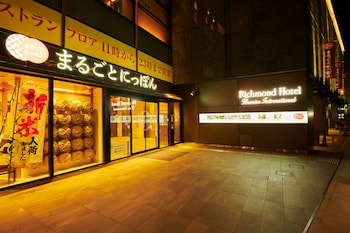 RICHMOND HOTEL PREMIER ASAKUSA INTERNATIONAL Front of Property - Evening/Night