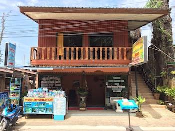 Hotel - Naiyang Discovery Beach Resort