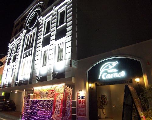 Hotel Carnet – Adults Only, Amagasaki