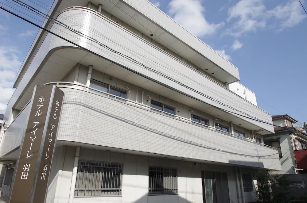 ホテルアイマーレ羽田