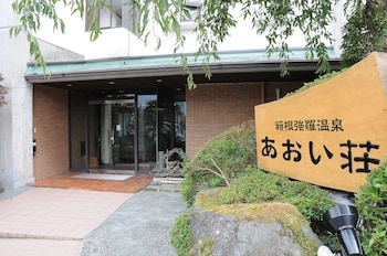 Hotel - Hakone Gora Onsen Aoiso
