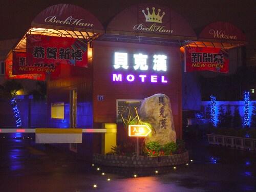Beckham Motel, Taoyuan
