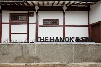 ザ ハノック & スパ