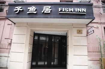 Hotel - Fish Inn East Nanjing Road