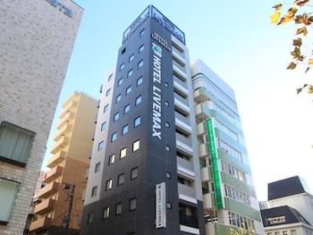 Hotel - HOTEL LiVEMAX HIGASHI-GINZA