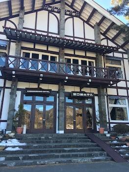 Hotel - Kawaguchiko Hotel