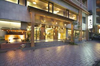 Hotel - Kasuitei Ohya