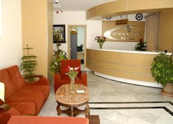 Hotel Africa Nova - Reception  - #0