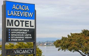 相思湖景觀汽車旅館