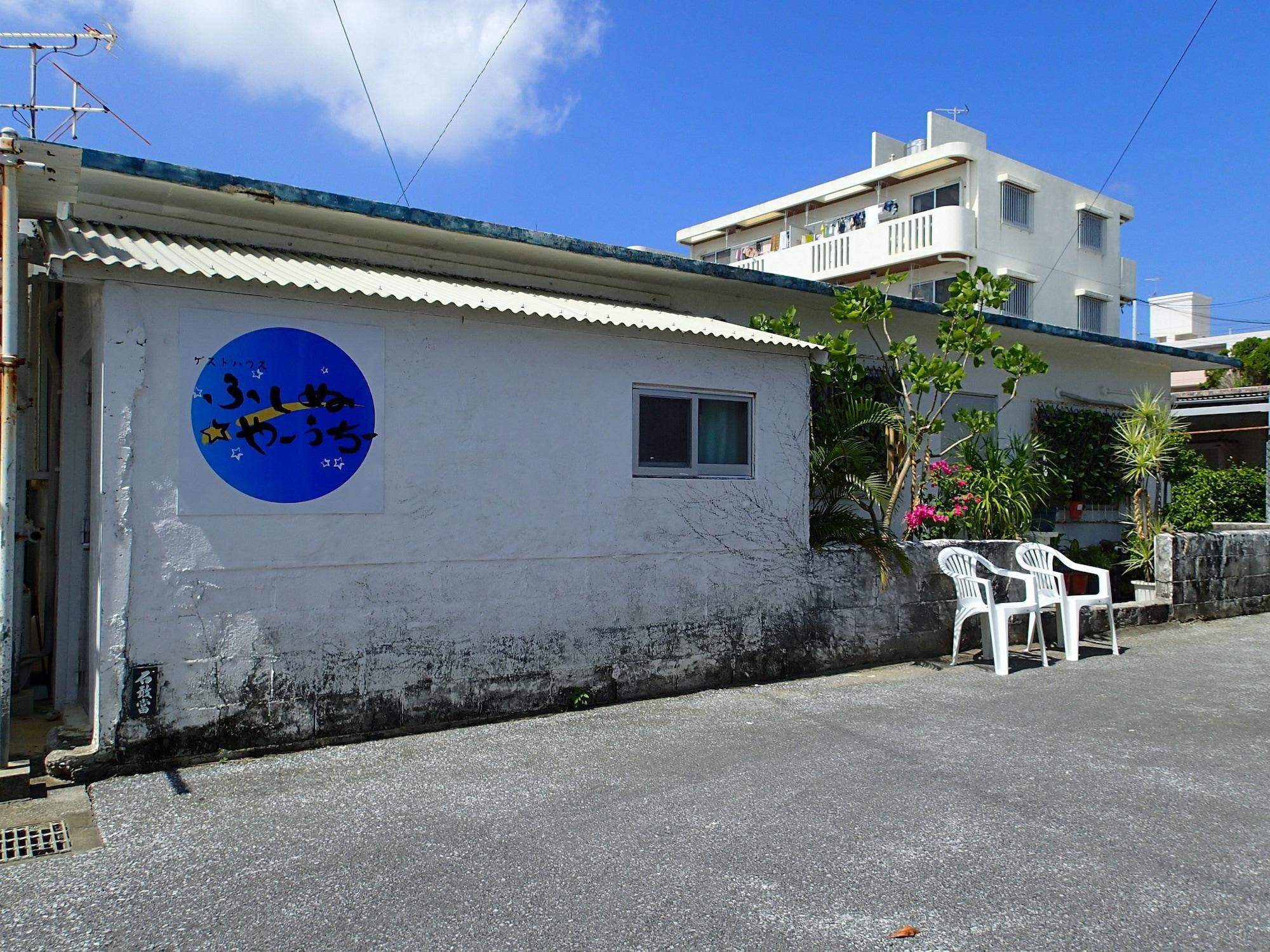 Okinawa Guest House Fushinuyauchi - Hostel, Yomitan