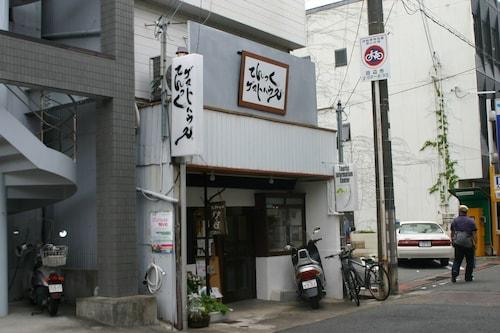 Tentsuku Guest House - Hostel, Kyōtanabe