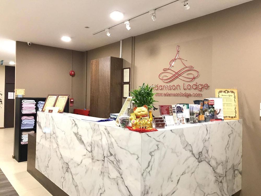アダムソン ロッジ - ホステル