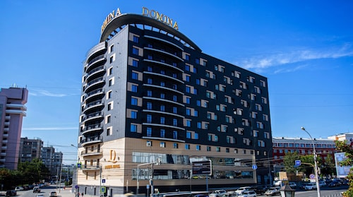 __{offers.Best_flights}__ Domina Hotel Novosibirsk