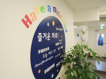 K - ゲストハウス インサドン 2