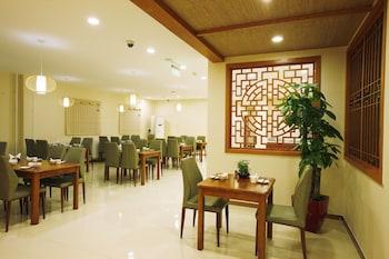 Beijing Dongdan Hotel - Dining  - #0