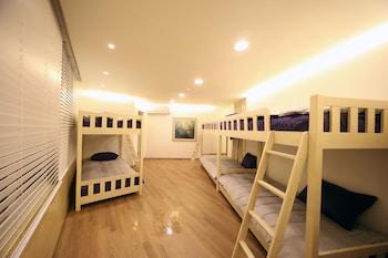 Guest House PIL UNE - Hostel