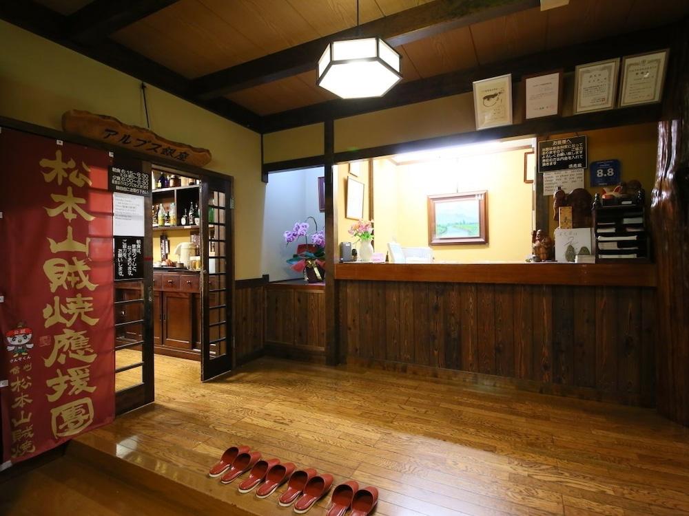 Traditional Japanese House Style Inn Fukashiso Nagano Nagano Hotel