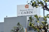 프리미어 호텔-캐빈-신주쿠
