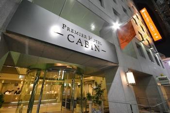 Hotel - Premier Hotel-CABIN-Shinjuku